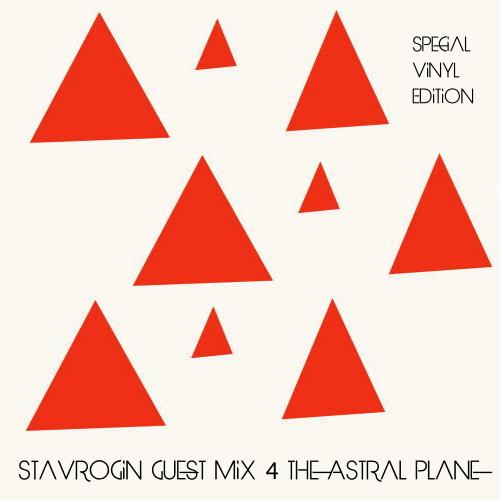 Special Vinyl Edition