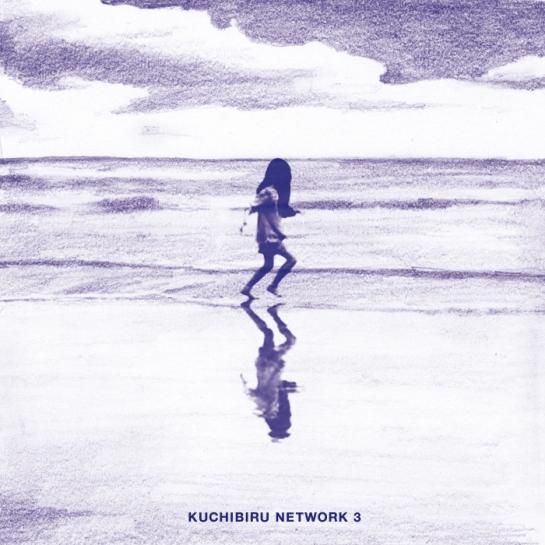 friendzone kuchibiru network 3
