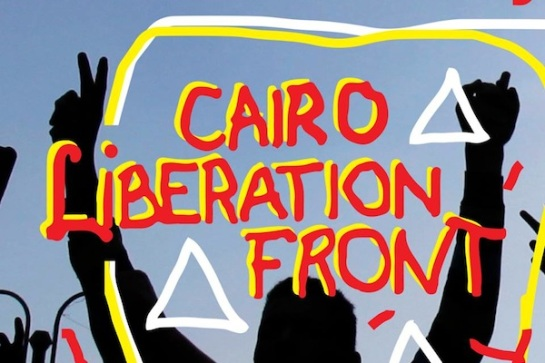 cairo-liberation-front
